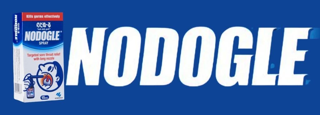 Nodogle Banner