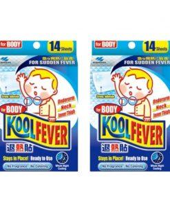 [Bundle of 2] Koolfever Children For Body 14pcs
