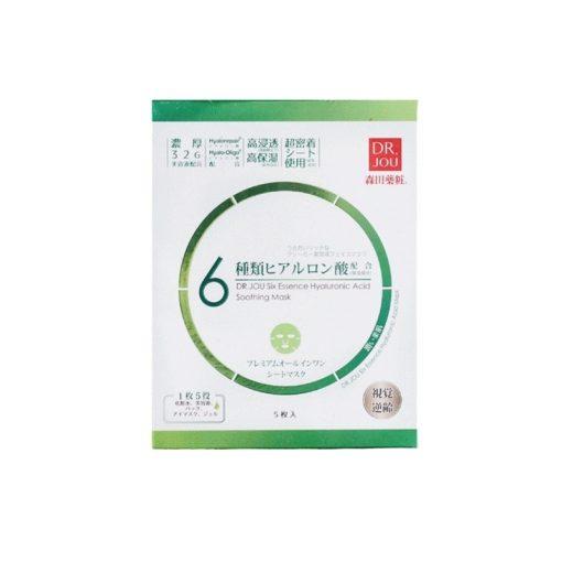 Dr Jou six essence hyaluronic acid soothing face mask