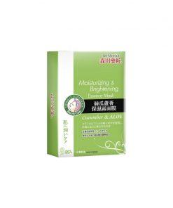 Dr Morita Moisturizing Bright Essence Face Mask (Cucumber & Aloe)