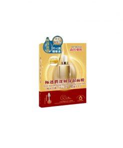 Dr. Morita skin-breathing moisturizing facial mask