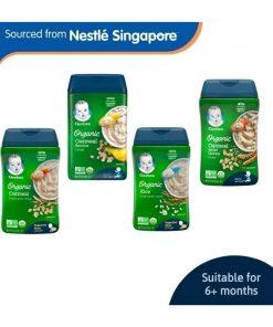 GERBER® Organic Cereal 227g