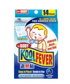 Koolfever Children For Body 14pcs