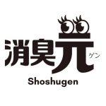 Shoshugen