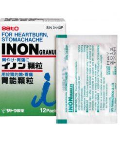 Sato Inon Granules 12S