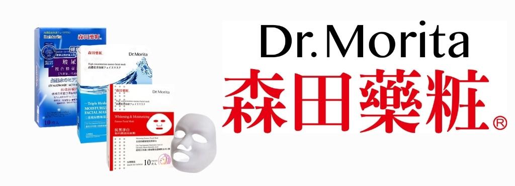 Dr Morita Banner