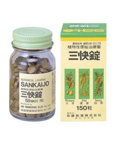 Sato Sankaijo 150S