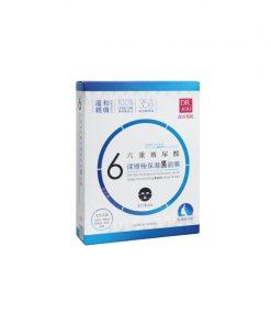 Dr Jou six essence hyaluronic acid deep moisturizing black face mask