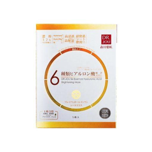 Dr Jou six essence hyaluronic acid brightening face mask