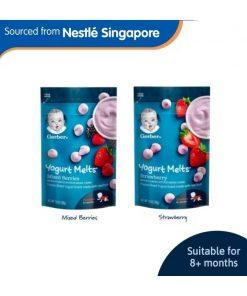[Bundle of 2] GERBER® Yogurt Melts®