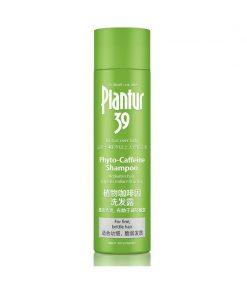 Plantur 39 Shampoo FBH 250ml