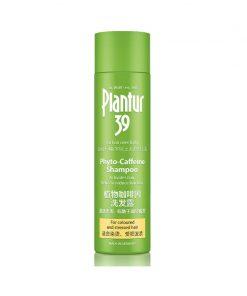 Plantur 39 Shampoo CSH 250ml