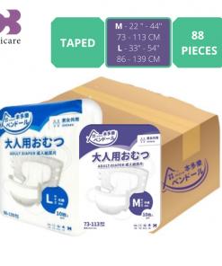 Hedone diaper