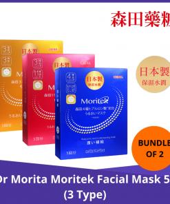 dr morita moritek bundle of 2 thumbnail
